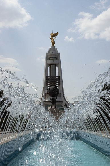 Turkmenistan's Water Insecurity Is a Man-Made Problem