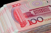 RMB Internationalization and US Economic Leadership: Reforms and Rebalance