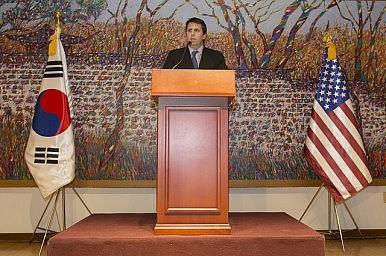 Evolution of the US-ROK Alliance: Anti-Americanism