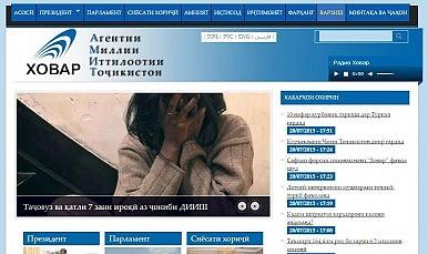 Did Tajikistan Just Monopolize the News?
