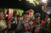 Demonstrating for Peace in Japan