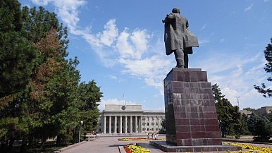 Kyrgyz Weigh in on Government's Decision to Scrap US Treaty