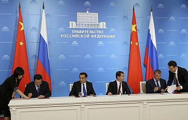 Squabbling Energy Oligarchs Threaten Moscow's LNG Plans