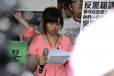 Taiwanese Students Occupy Education Ministry Over Textbook Controversy