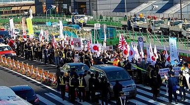 Japan's Xenophobia Problem