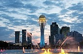 Kazakhstan: 100 Steps Toward a New Nation