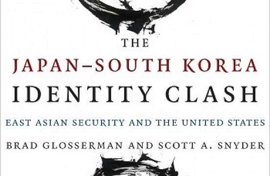 korea and us diplomatic relationship