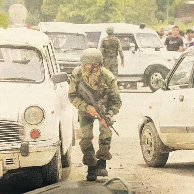Terror in Punjab: What Happened?