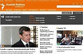 Turkmenistan's Ongoing Media Crackdown