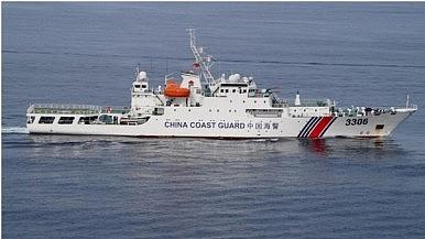 Japan: China Sent Armed Coast Guard Vessel Near Disputed Islands
