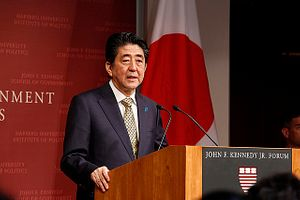 Abe Focuses on Japan's 'Lessons Learned'