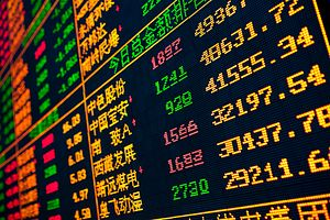 China's (Renewed) Crackdown on Insider Trading