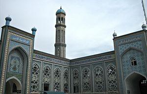 Tajik Authorities Close Opposition Political Office