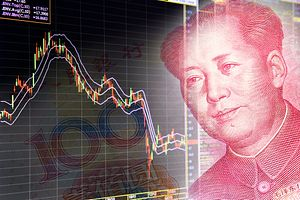 How Likely Is a Financial Crisis in China?