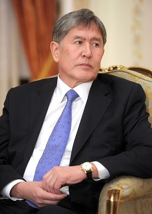 A 'Blurry' Union: Kyrgyzstan and the Eurasian Economic Union