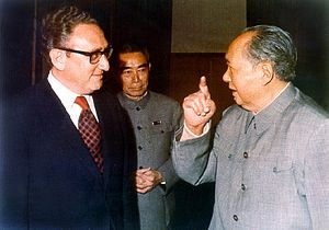 Did the United States Ever Really Have a China Strategy?