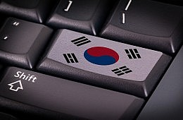 Is South Korea's Intelligence Agency Spying on Its Own Citizens?