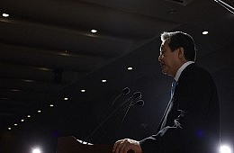 Three Geopolitical Constraints on South Korea's Foreign Policy