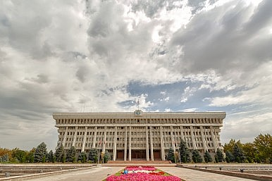 Kyrgyzstan's Parliament Gets Ready for Election Season
