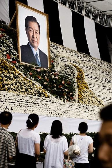 Symbol of Inter-Korean Reconciliation Visits North Korea