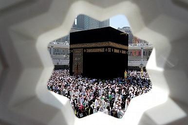 Tajik Authorities Warn Faithful About Hajj Scams