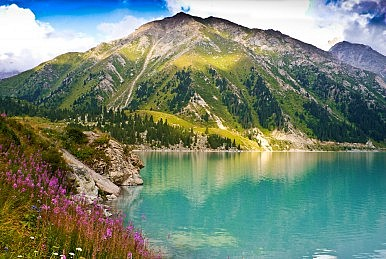Just Kidding, Please Visit Almaty