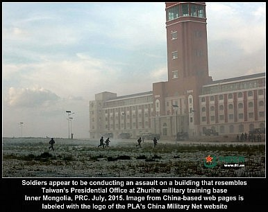 ZHURIHE soldiers appear Pres Building 2.1M 2015-08-05 at 11.29.58-1