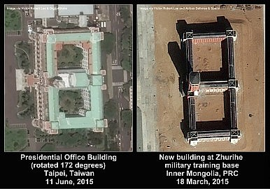 Taipei Presidential Office and Zhurihe mockup 2.3M