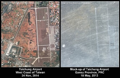 Taichung Airport and Mock-up side by side 2.2MB
