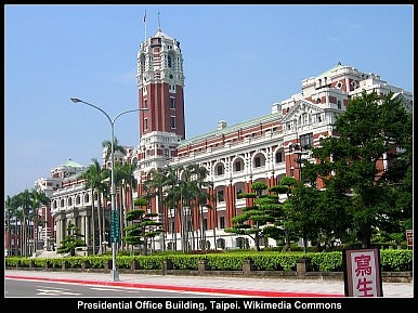 Pres office building 2M Taipei WIKIMEDIA COMMONS