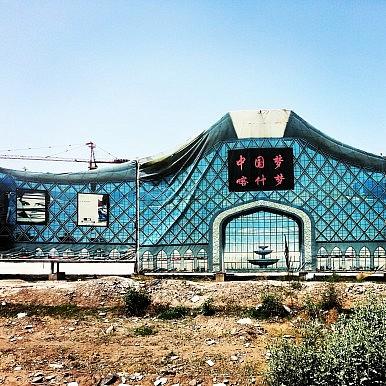 China and Kyrgyzstan: So Near, Yet So Far