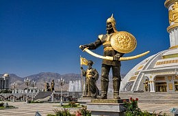 Why Is All the News From Central Asia Bad, Weird or Ugly?