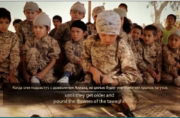 Interview: ISIS in Central Asia