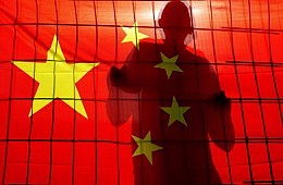 China's Political Firewall – Mass Arrest of Lawyers