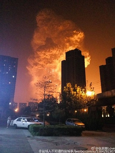 23 Executives, Government Officials Under Investigation for Role in Tianjin Explosions