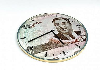North Korea's New Time Zone