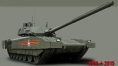 It's Official: Russia's 'Deadliest Tank' Will Be Ready for Battle in 2020