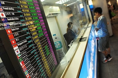 Export Slump Pressures Asian Currencies