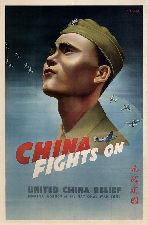 UCR poster 2