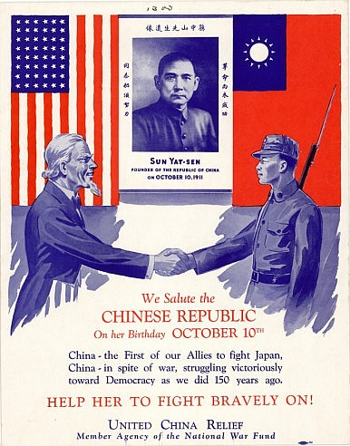 When the US and China Were Allies