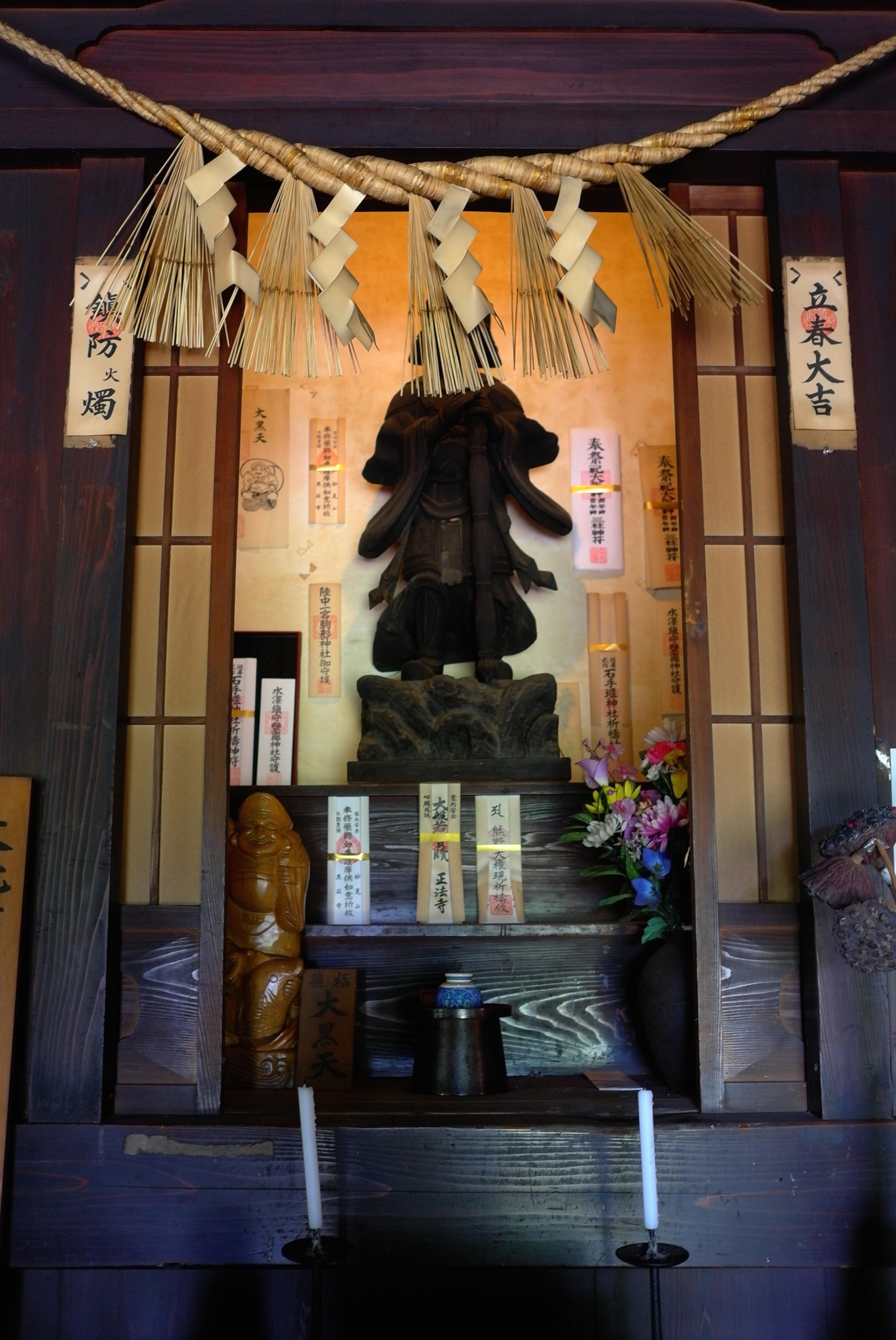 Narrow Road to the North: Religious Sites in Tōhoku