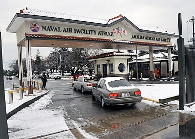 Are U.S. Military Bases Abroad Harming the United States?