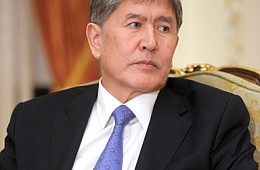 Kyrgyz President Cancels Visit to the US, Will Skip UNGA