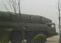 Revealed: China for the First Time Publicly Displays 'Guam Killer' Missile