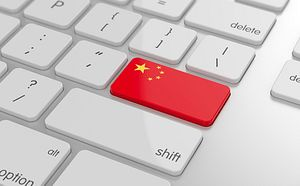 The US, China and an Abundance of Cyber-Caution