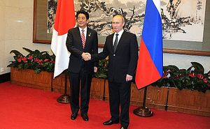 Is the Japan-Russia Honeymoon Over Before It Even Began?