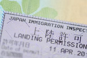 Japan's Immigration Reluctance