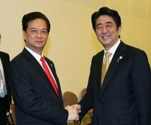 Japan Pledges New Vessels, Loans to Vietnam in Boost to Strategic Partnership