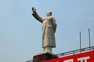 The Chinese Communist Party and Legitimacy