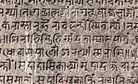Why India Shouldn't Move Away From the Hindi Script